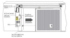 Схематичное изображение подвесного изделия