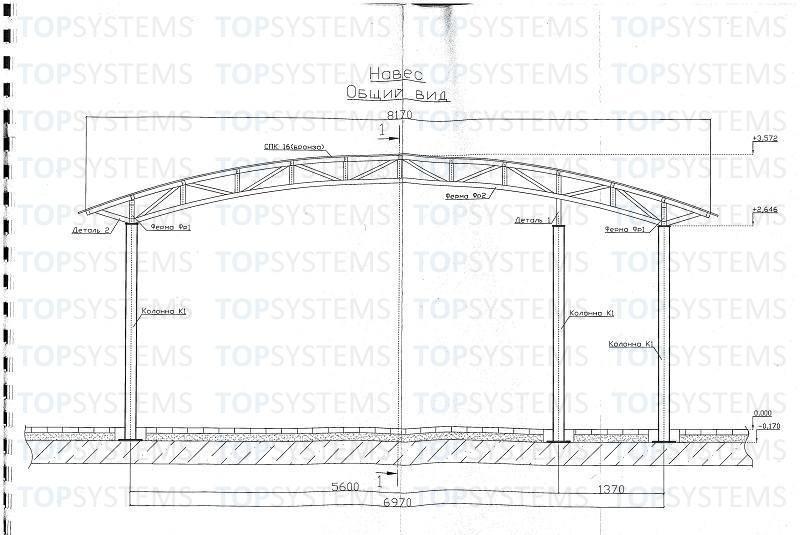 Построить дом своими руками из бруса 150х150