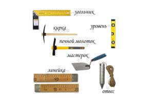 Необходимый инструмент для кладки кирпича опор ограждения