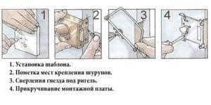 Инструкция установки накладного замка на калитку из профнастила в картинках