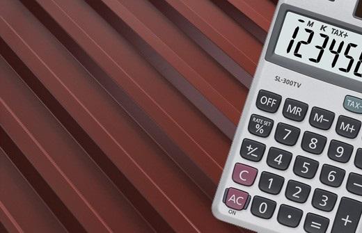 Погонный метр забора — это сколько и как рассчитать