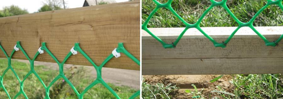 Забор сетки своими руками